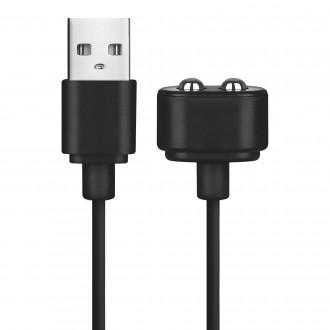 USB MAGNETIC CHARGER SATISFYER BLACK