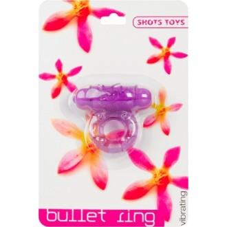 VIBRATING BULLET RING PURPLE